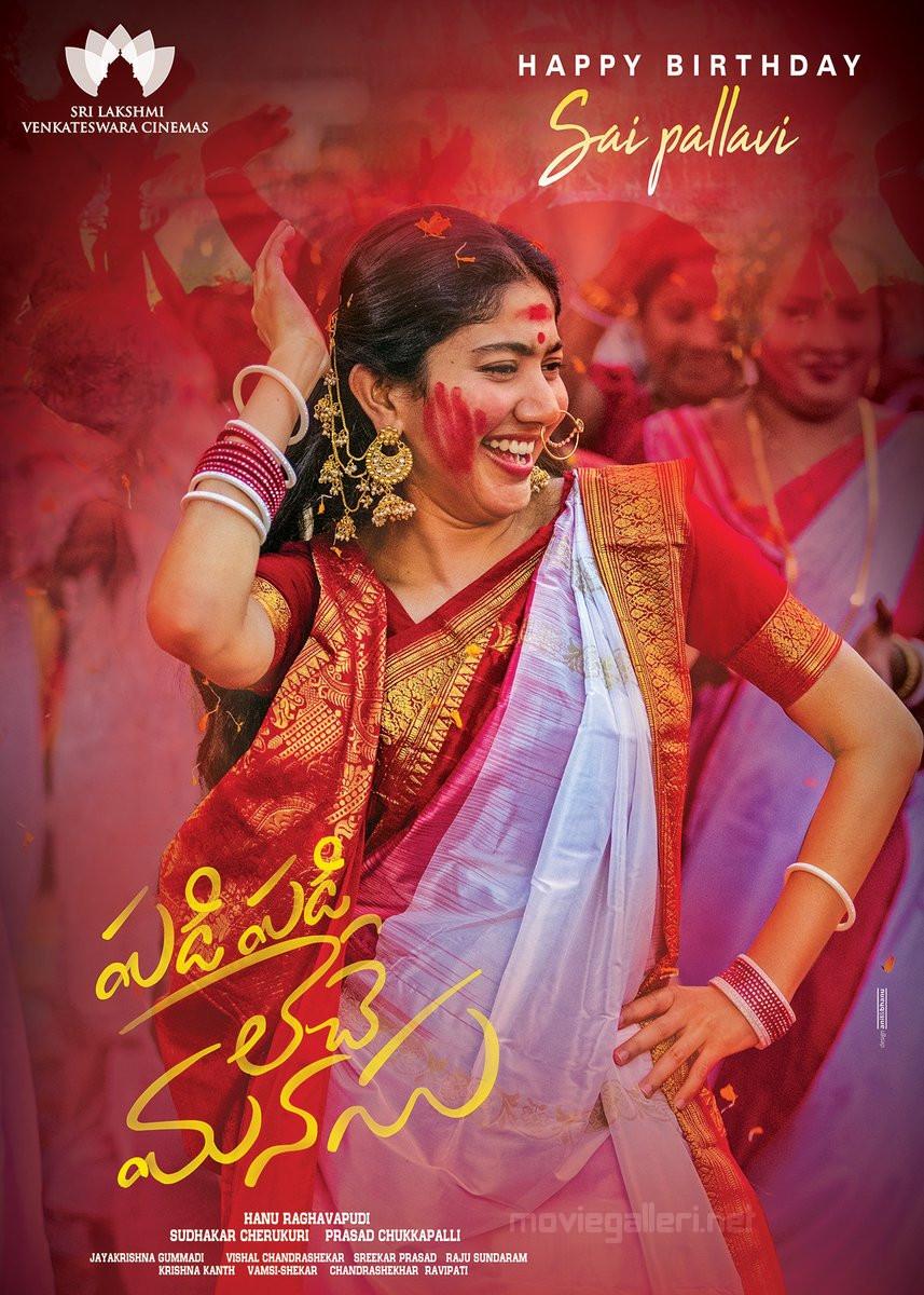 Padi Padi Leche Manasu Actress Sai Pallavi Birthday Wishes Poster