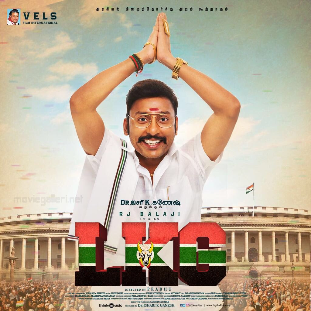RJ Balaji LKG Movie First Look Poster