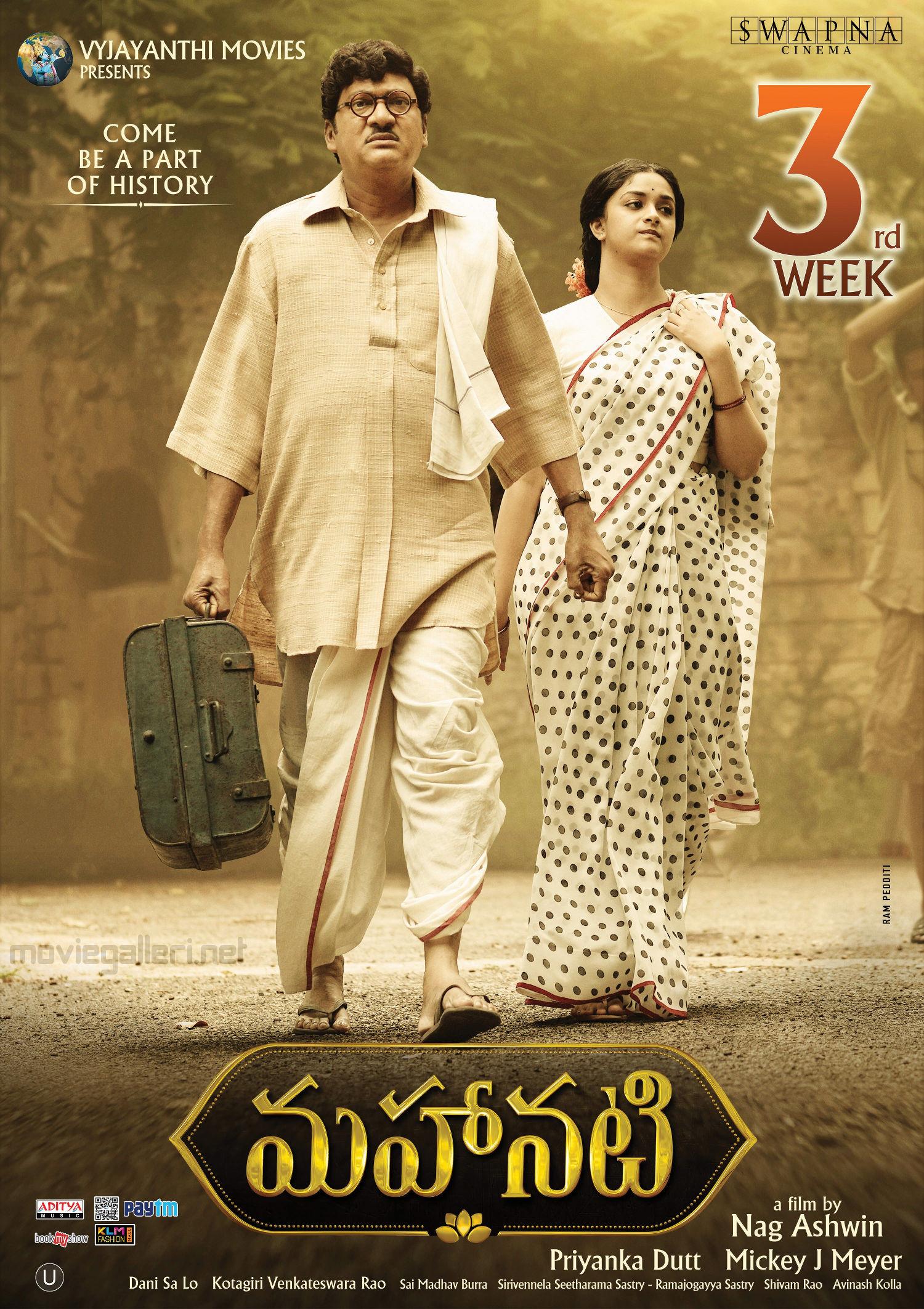 Rajendra Prasad, Keerthy Suresh in Mahanati Movie 3rd Week Poster HD