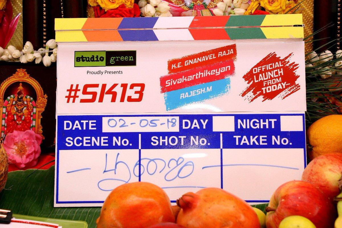 SK13 Movie Pooja Stills Sivakarthikeyan
