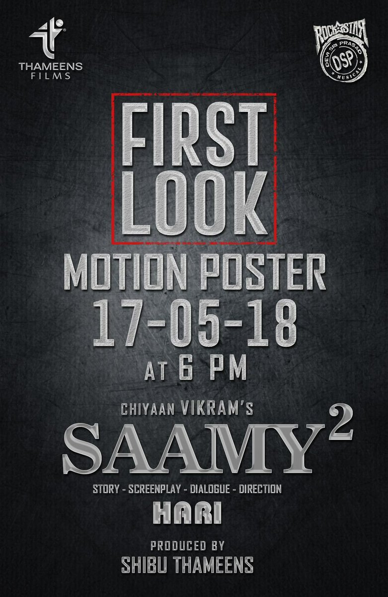 Saamy Square Movie First Look Motion Poster from 17 May