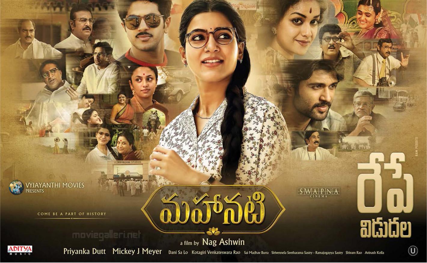Samantha Mahanati Movie Releasing Poster