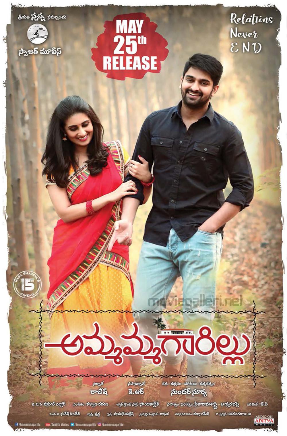 Shamili Naga Shaurya Ammamma Gari Illu Movie Release Date May 25th Posters
