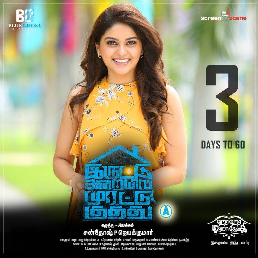 Vaibhavi Shandilya Iruttu Araiyil Murattu Kuthu 3 Days To Go Poster