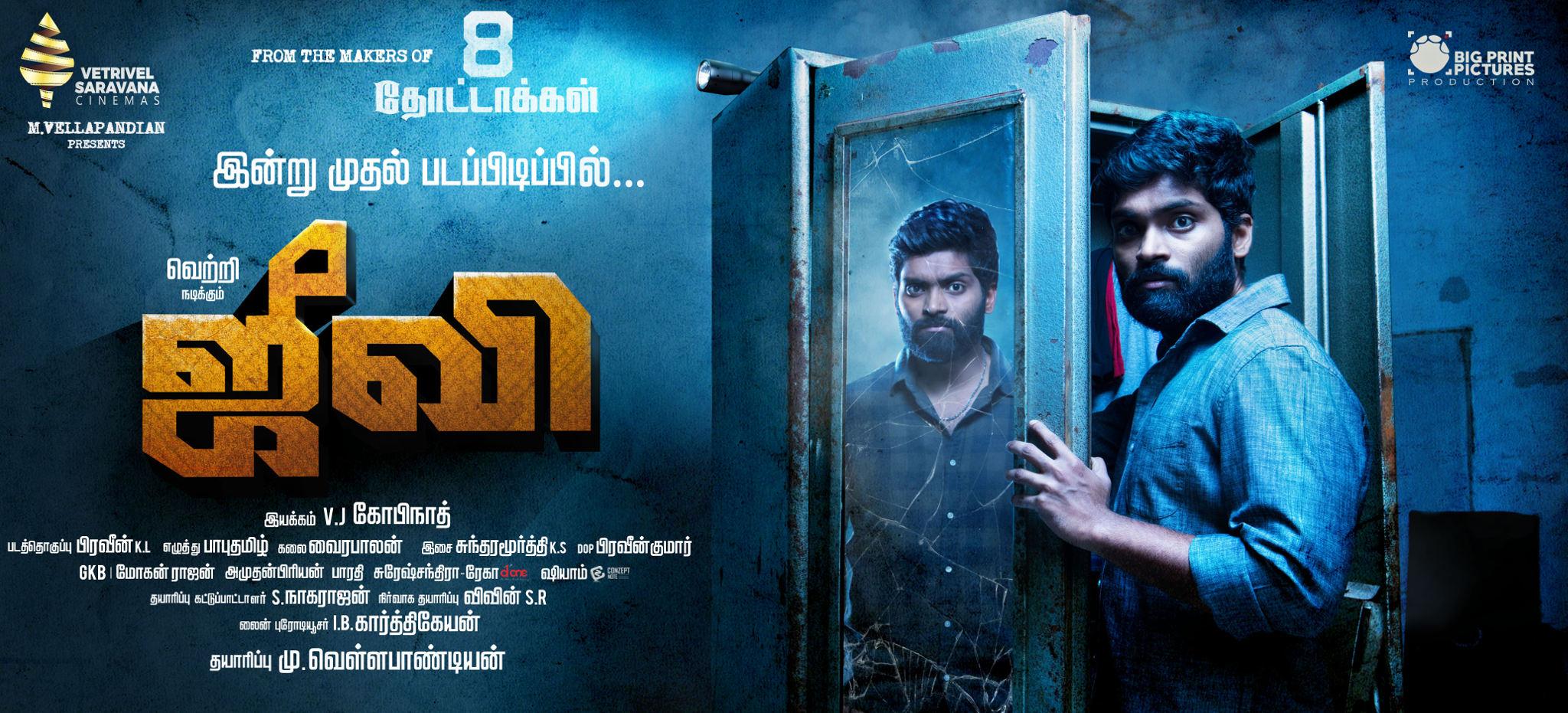 8 Thottakkal Team back with Jiivi Movie