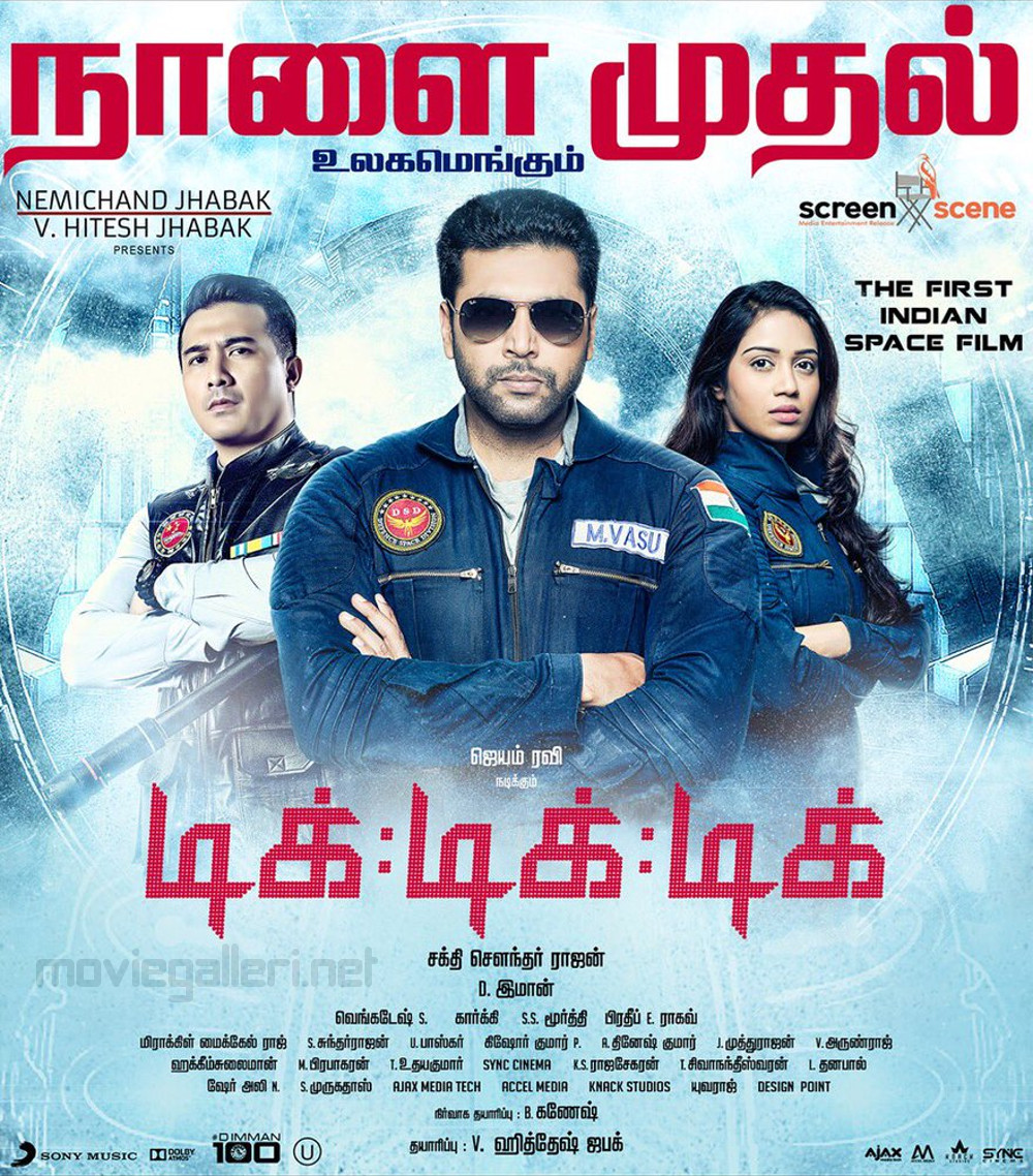 Aaron Aziz Jayam Ravi Nivetha Pethuraj Tik Tik Tik Movie Releasing Tomorrow Poster