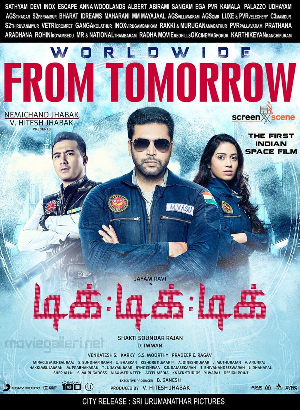 Aaron Aziz Jayam Ravi Nivetha Pethuraj Tik Tik Tik Movie Tomorrow Release Poster