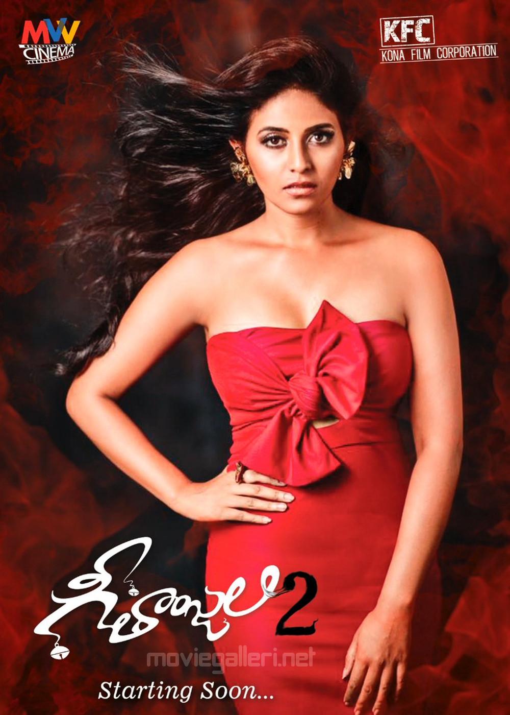 Actress Anjali Geethanjali 2 Movie Poster