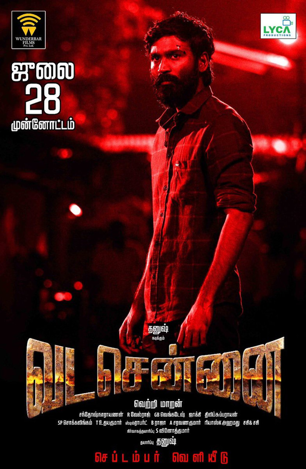 Dhanush-Vetrimaaran Vada Chennai Movie Trailer release on 28 July
