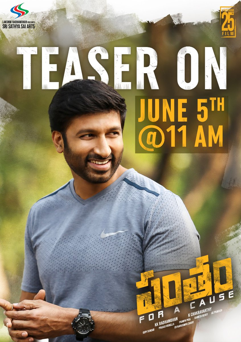 Gopichand Pantham teaser on 5 June poster