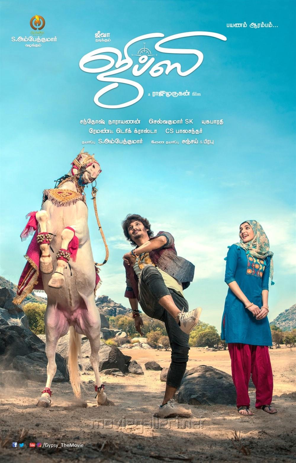 Gypsy Movie First Look Posters | Jeeva | Natasha Singh | New