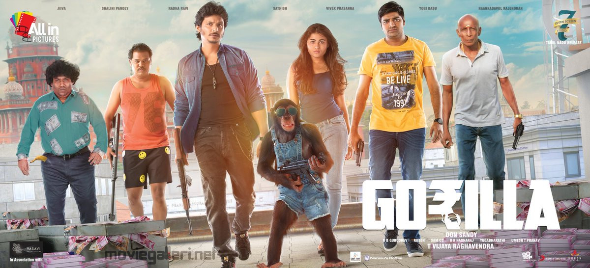 Jiiva Gorilla First Look Poster HD
