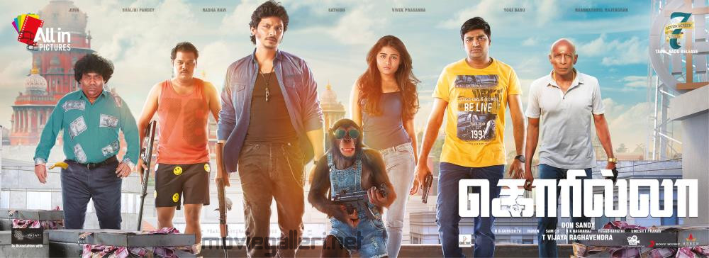 Jiiva Gorilla Movie First Look Poster