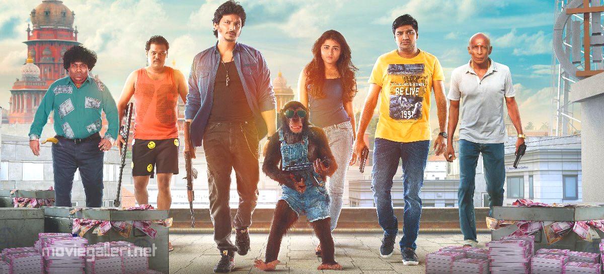 Jiiva, Shalini Pandey, Radha Ravi, Sathish, Rajendran, Vivek Prasanna, Yogi Babu Gorilla First Look