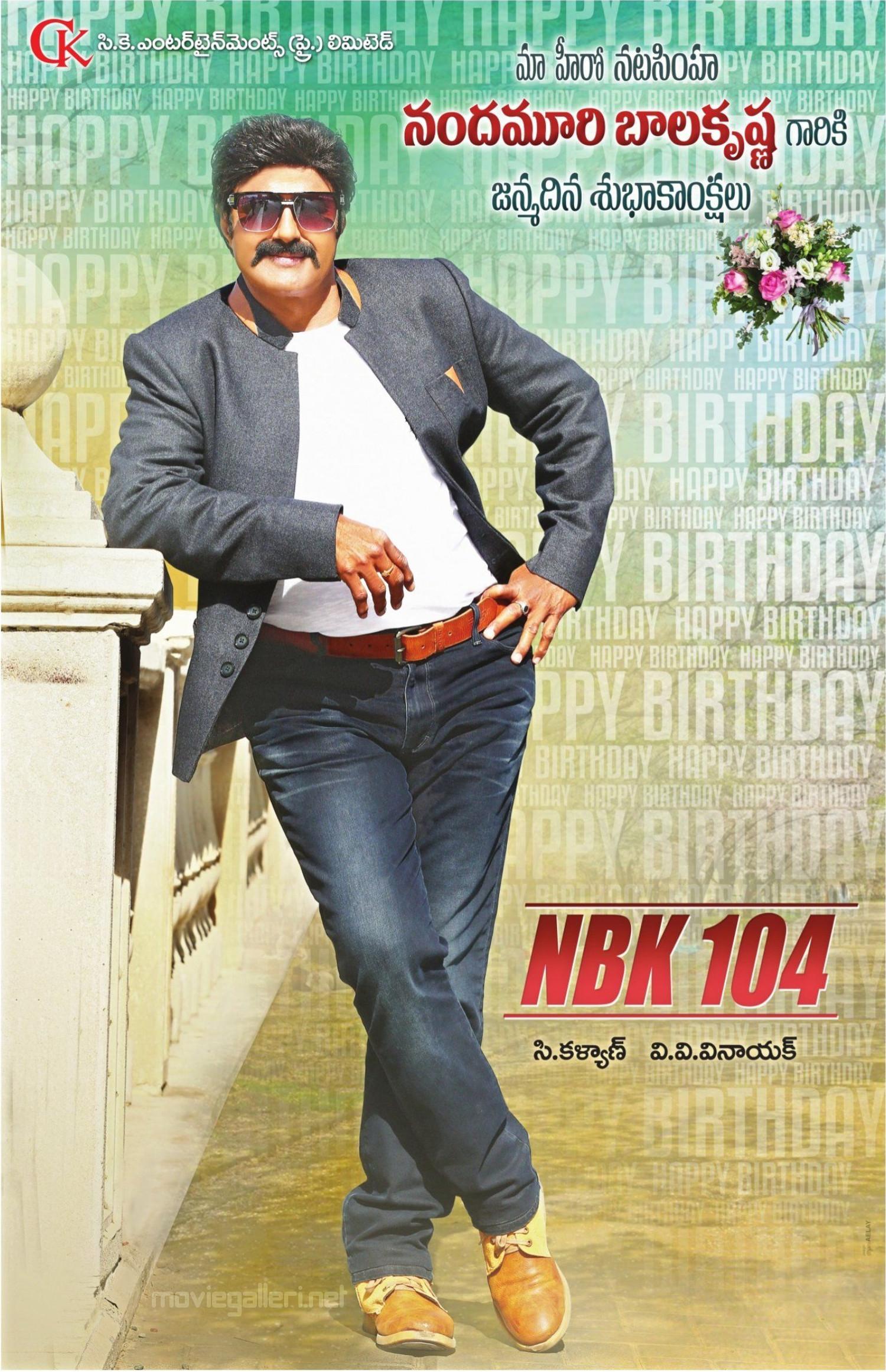 Nandamuri Balakrishna Birthday Poster from NBK 104 Movie Team