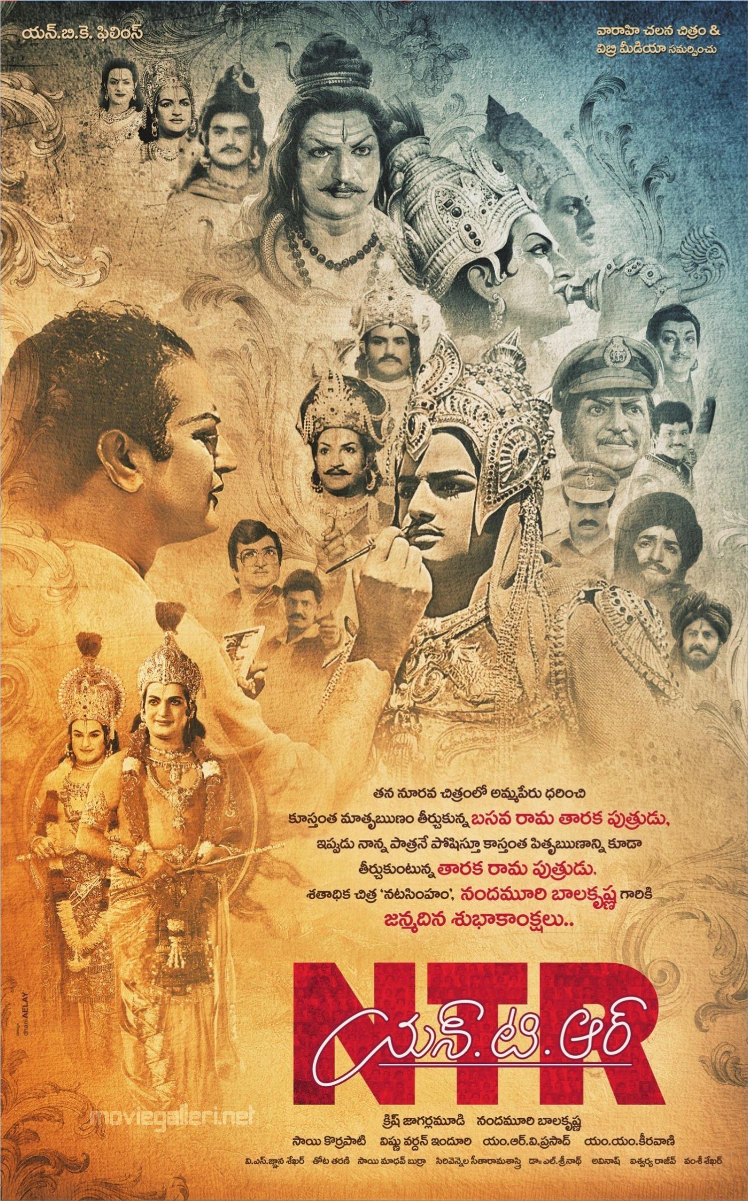 Nandamuri Balakrishna Birthday Poster from NTR Biopic Movie Team