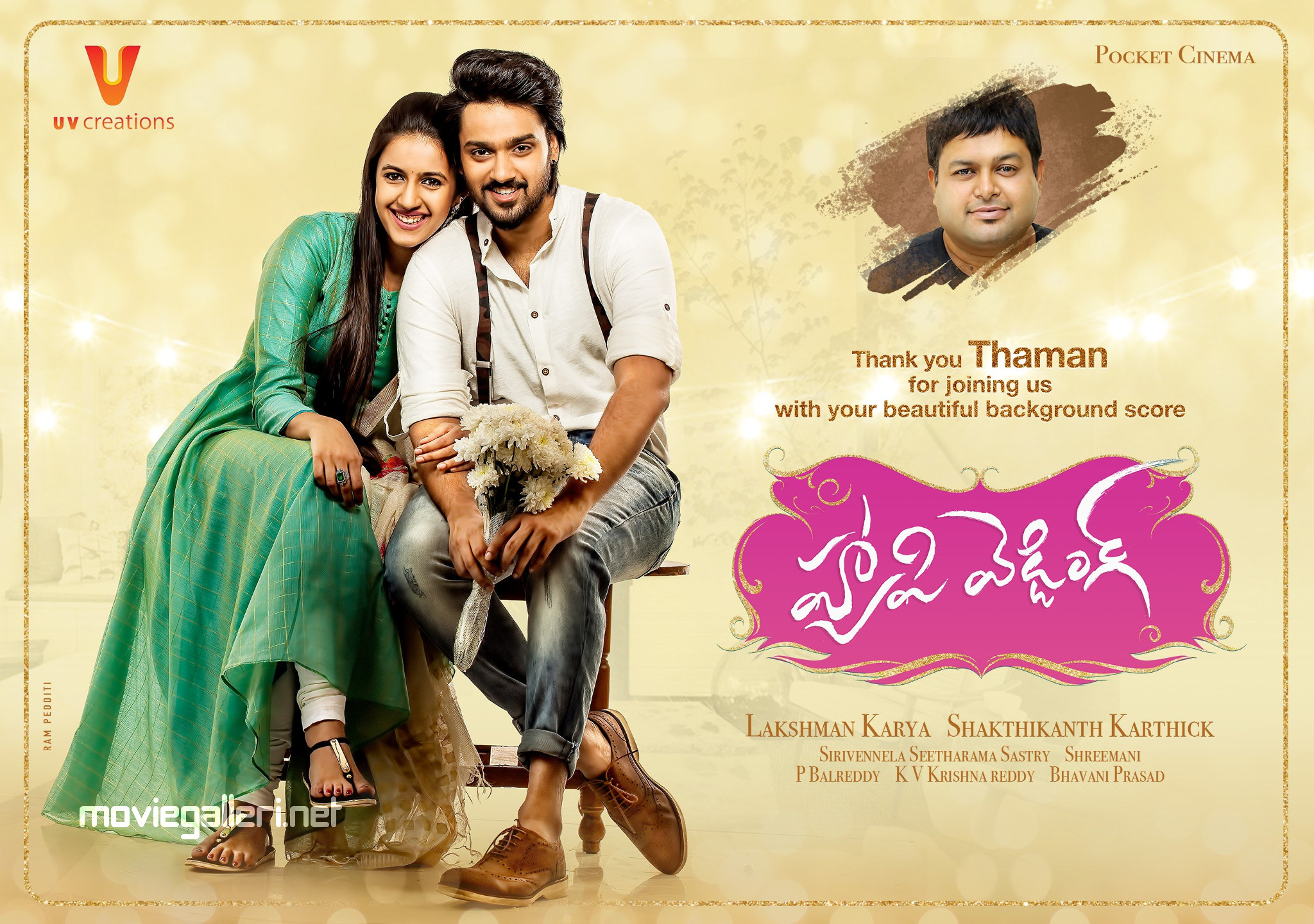 Niharika Sumanth Ashwin Happy Wedding Movie HD Wallpaper