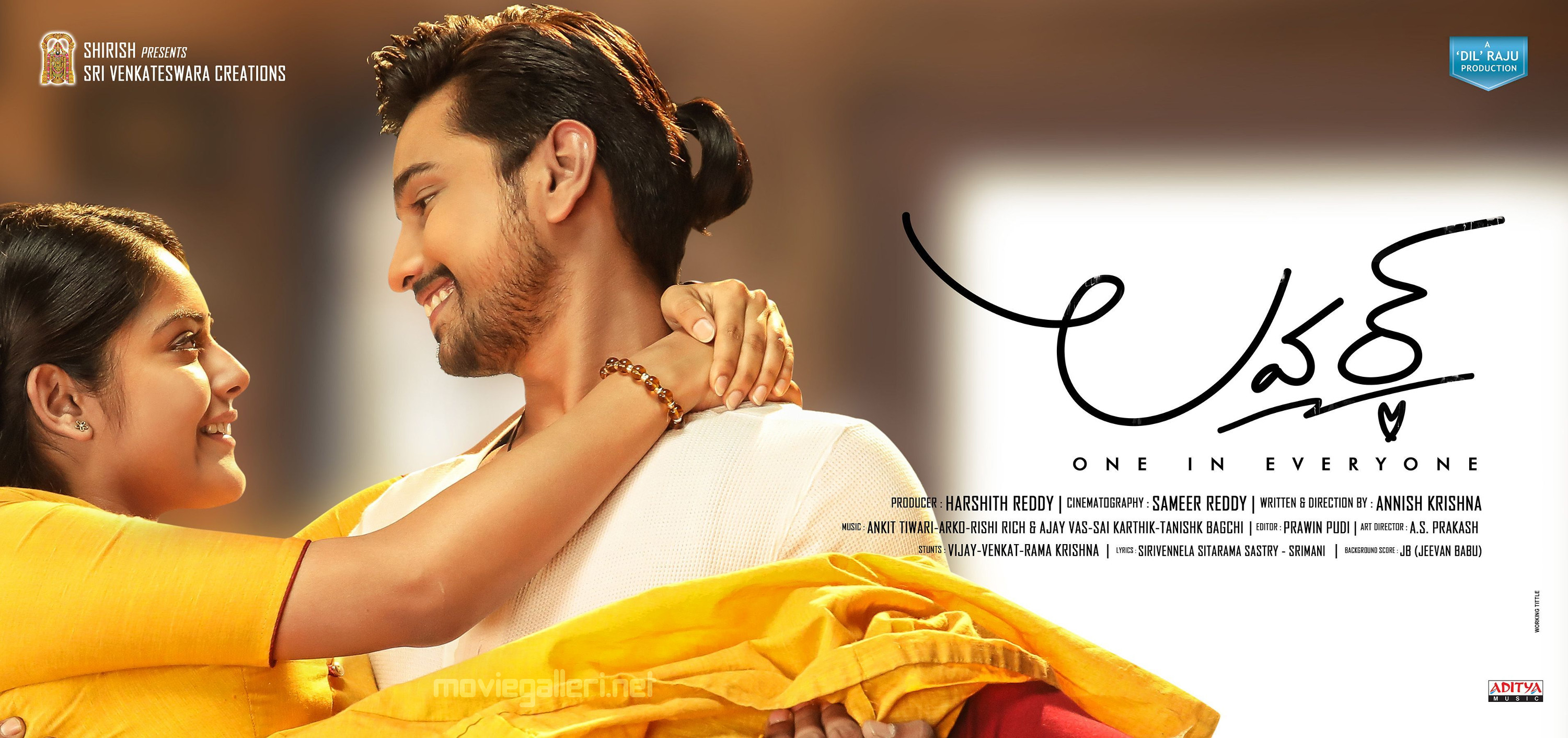 Raj Tarun Riddhi Kumar Lover Movie First Look Poster HD