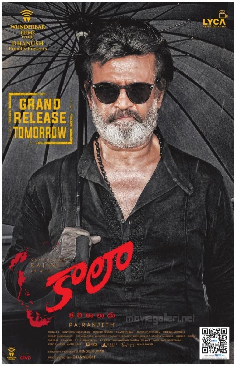 Rajinikanth Kaala Movie Release Tomorrow Posters