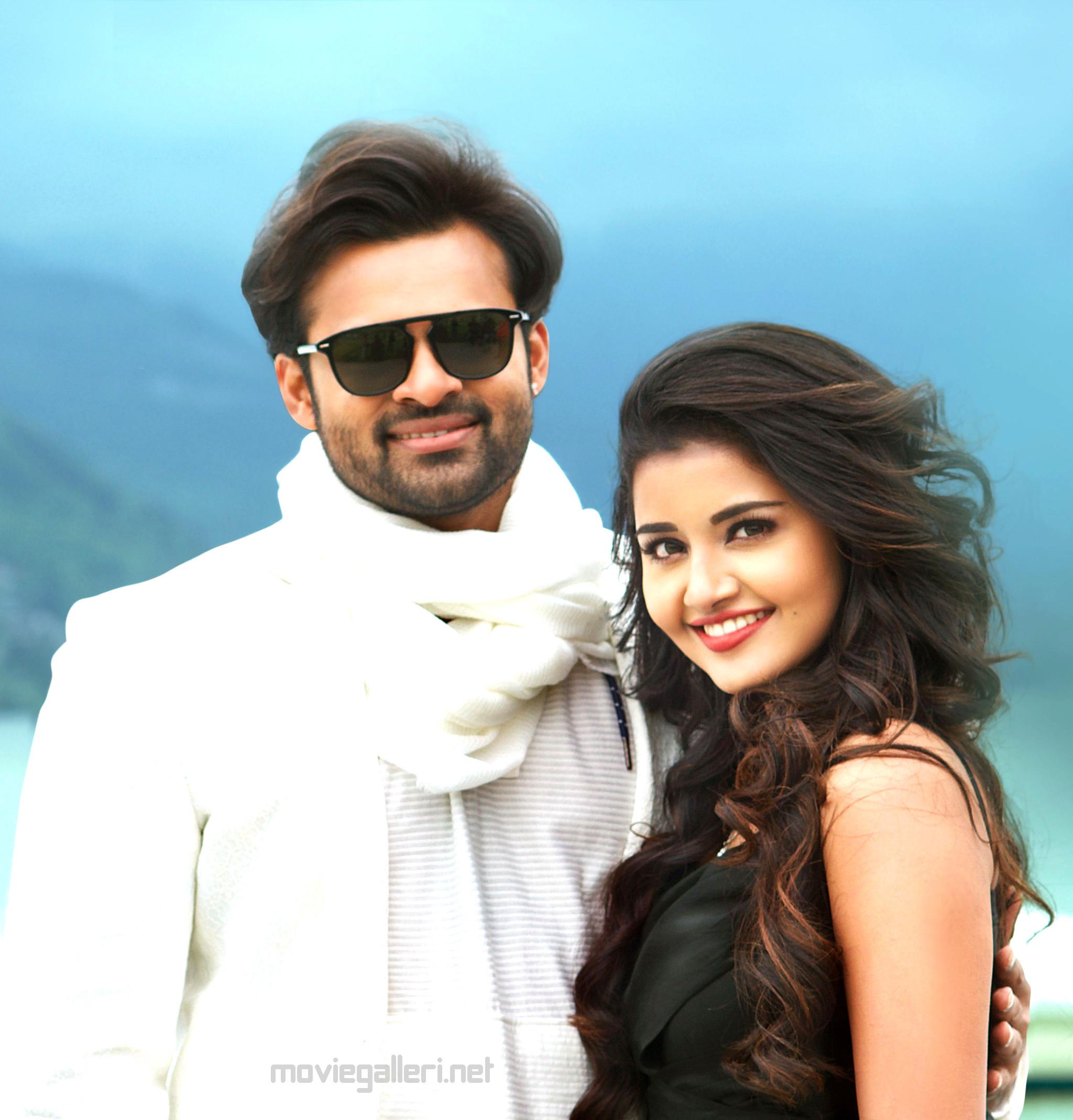 Sai Dharam Tej Anupama Parameswaran Tej I Love U Movie HD Picture