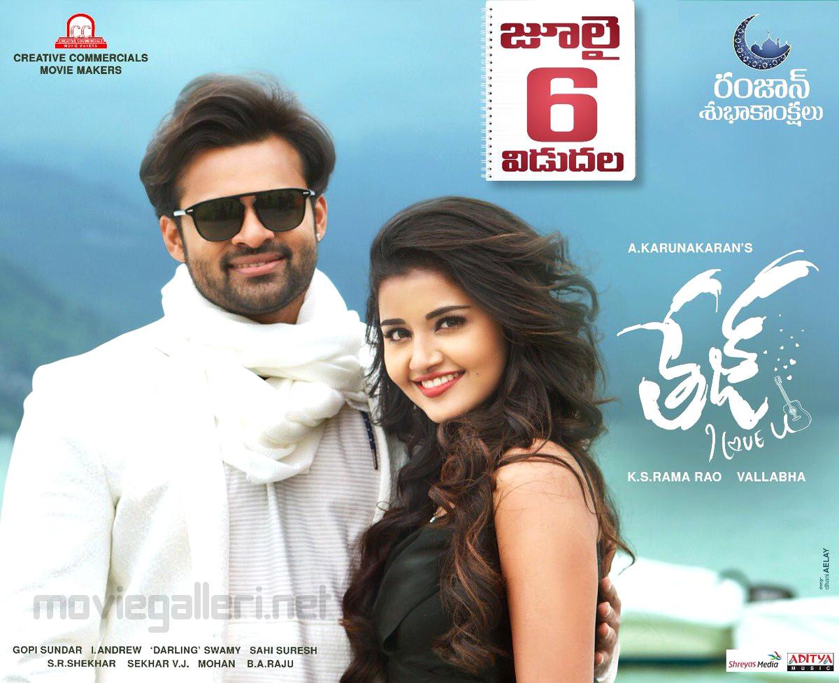 Sai Dharam Tej Anupama Tej I Love U Movie Release on July 6th Poster