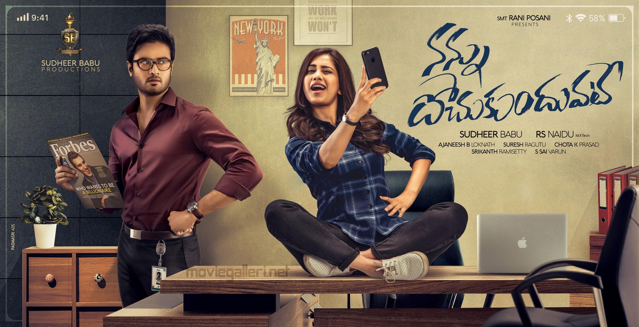 Sudheer Babu Nabha Natesh Nannu Dochukunduvate First Look Poster HD