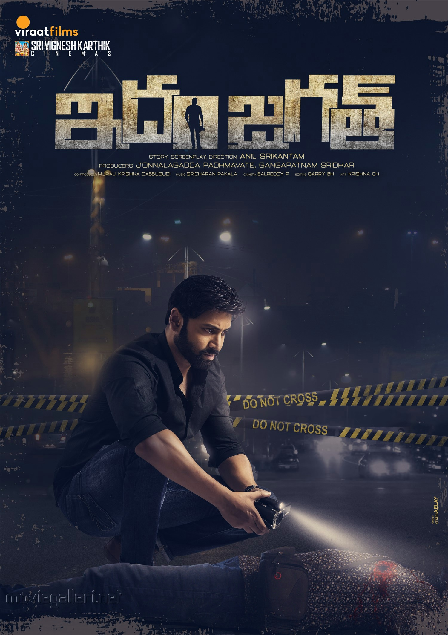 Sumanth Idam Jagath First Look Poster HD