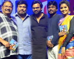 Tej I Love You Audio Launch