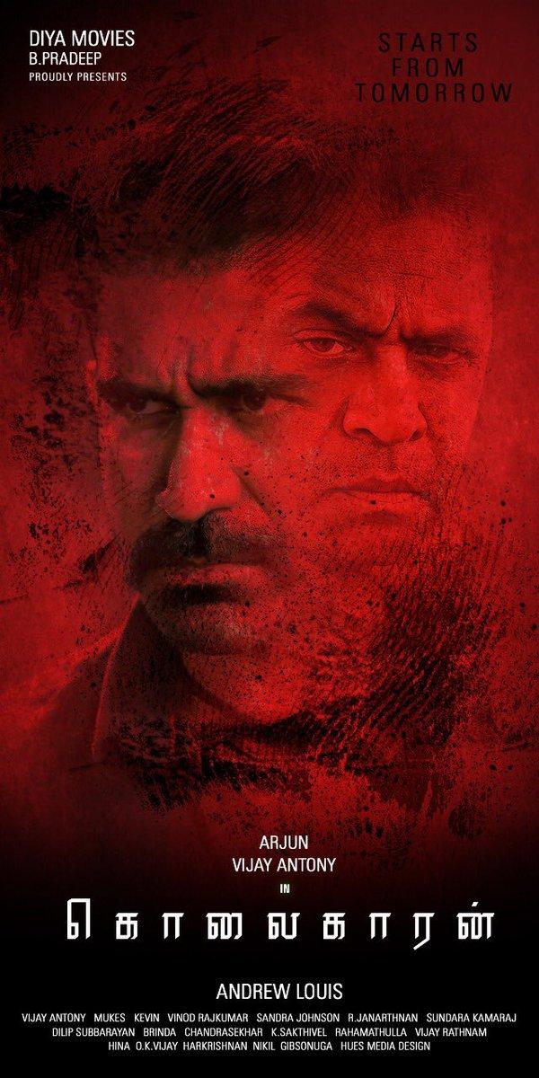 Vijay Antony Arjun Kolaigaran First Look Poster