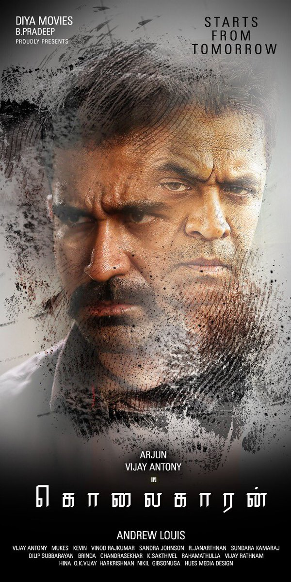 Vijay Antony Arjun Kolaigaran Movie First Look Poster