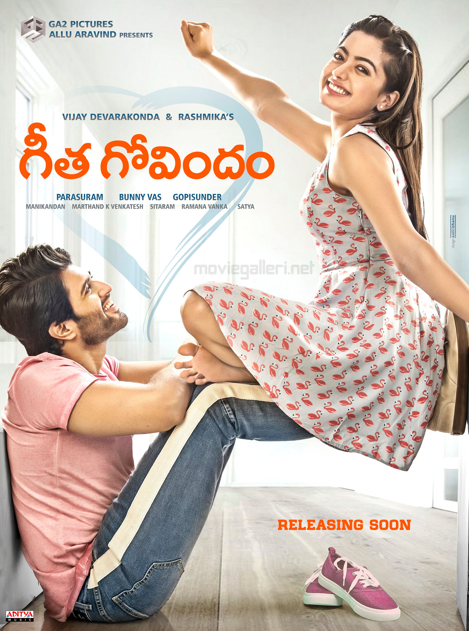 Vijay Devarakonda Rashmika Mandanna Geetha Govindam First Look Poster HD
