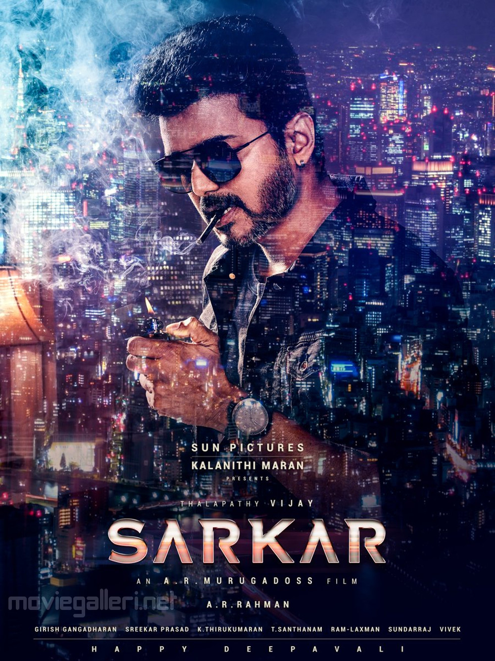 Vijay Sarkar Movie First Look Poster HD