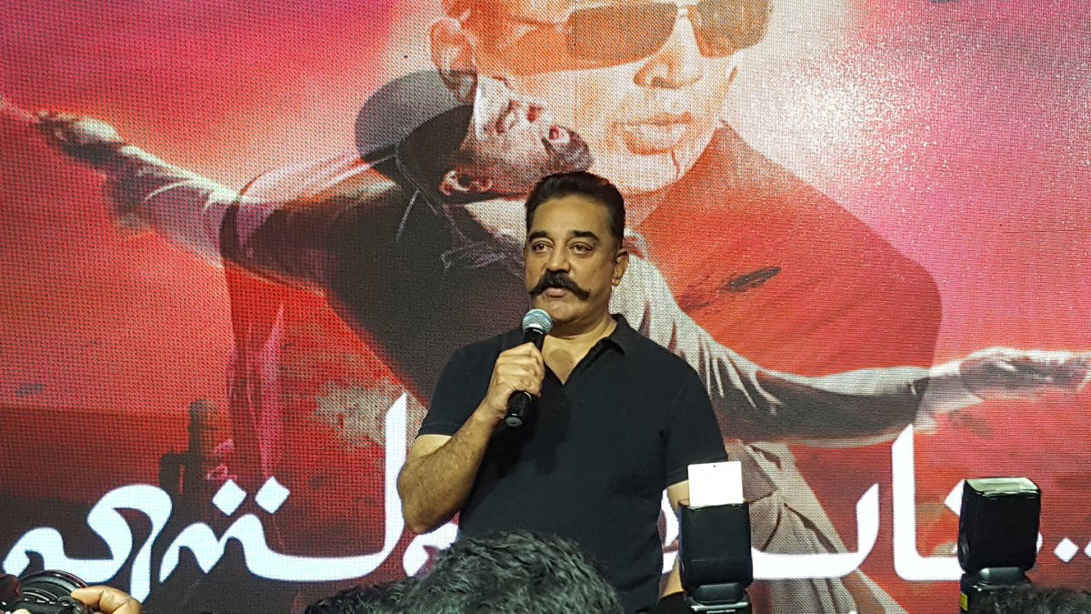 Vishwaroopam 2 Release Date on 10 August