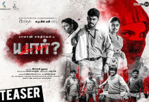 Yaar Ivargal Movie Teaser
