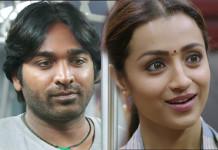 96 Tamil Teaser