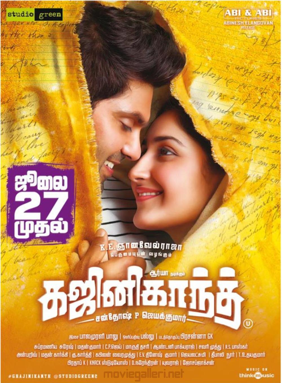 Actor Arya Sayesha Ghajinikanth movie release on 27 July Poster