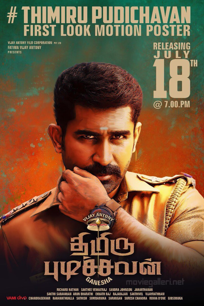 Actor Vijay Antony Thimiru Pudichavan First Look Posters