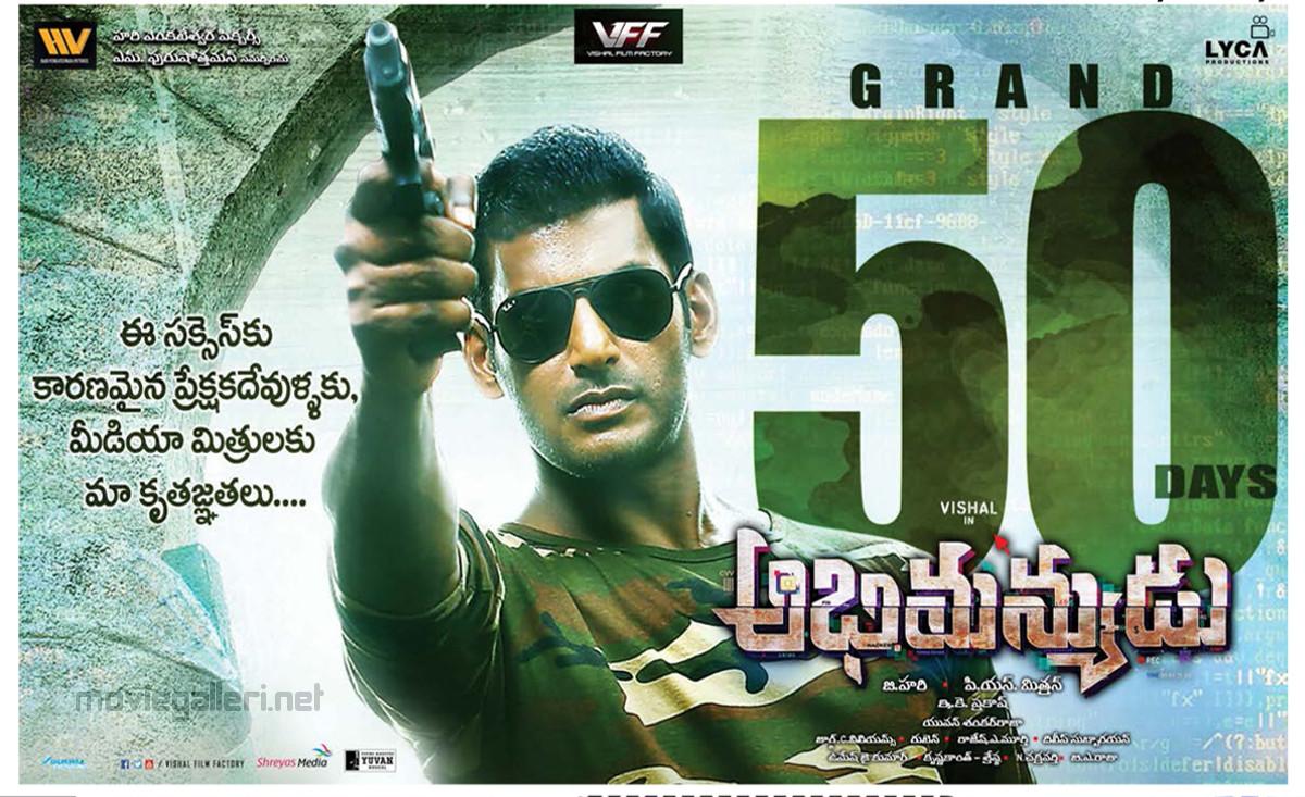 Actor Vishal Abhimanyudu Movie 50 Days Posters