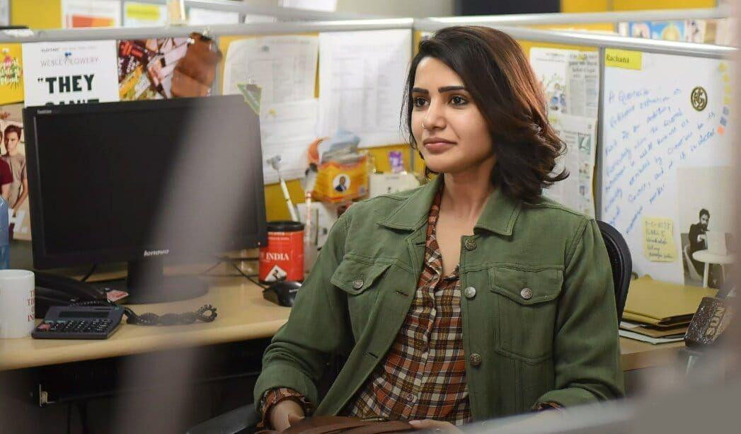 Actress Samantha U Turn Movie Talkie Part Completed