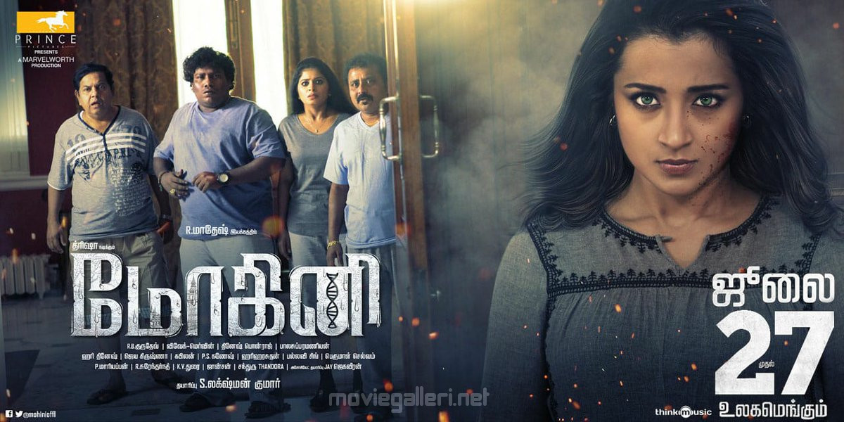 Actress Trisha Krishnan Mohini Movie Release on 27th July Poster