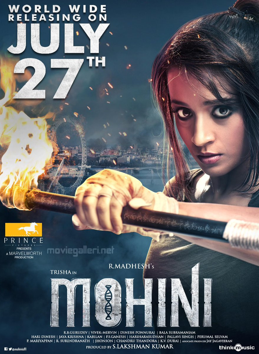 Actress Trisha Mohini Movie Release on 27th July Poster