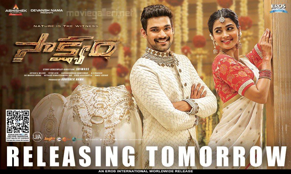 Bellamkonda Sreenivas Pooja Hegde Saakshyam Movie Releasing Tomorrow Posters