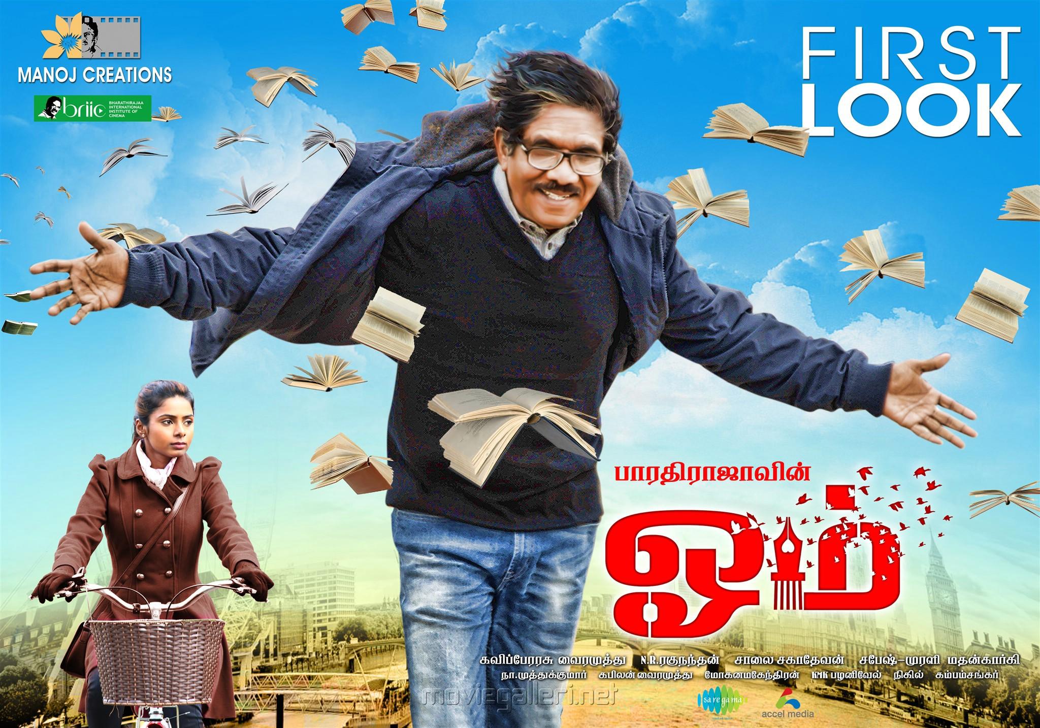 Bharathiraja Om Movie First Look Posters
