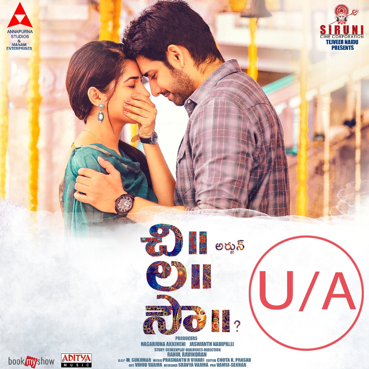 Chi La Sow Movie censored with 'UA,' Release on August 3rd