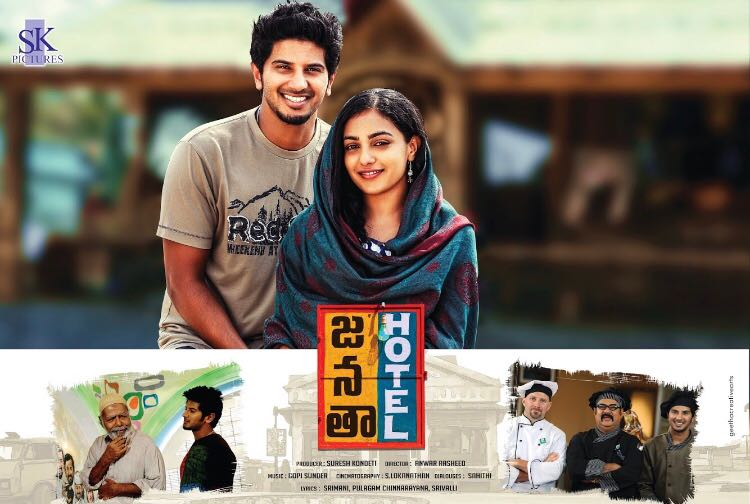 Dulquer Salmaan & Nithya Menen in Janatha Hotel Movie Posters