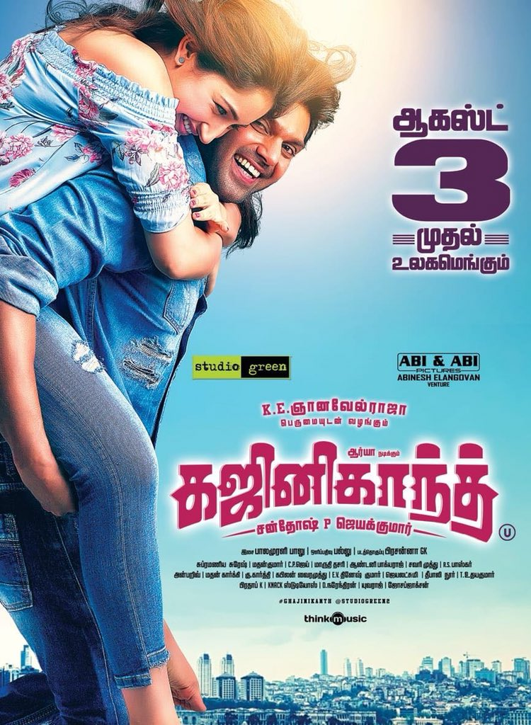 Ghajinikanth release date postponed to 3 August