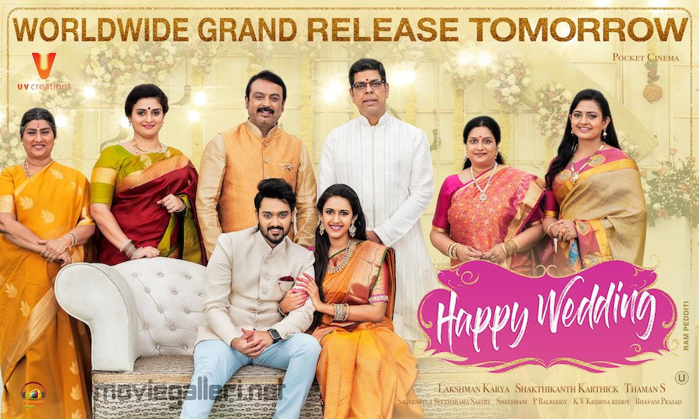 Happy Wedding Movie Release Tomorrow Posters