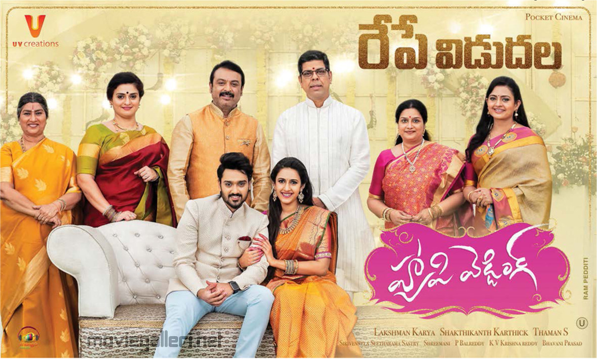 Happy Wedding Movie Releasing Tomorrow Posters
