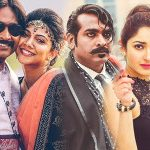 Junga Movie Review