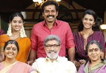 Kadai Kutty Singam Movie Review